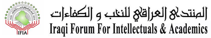 Iraqi Forum