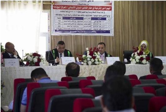 الهجرة غير الشرعية في إطار القانون الدولي الإنساني - العراق أنموذجاً