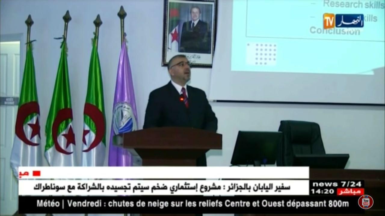 النانو تكنولوجي واهميته العلمية في الجزائر