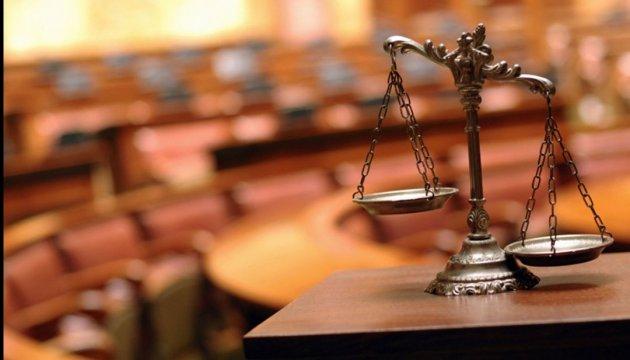 قانون الادعاء العام الجزء الثاني