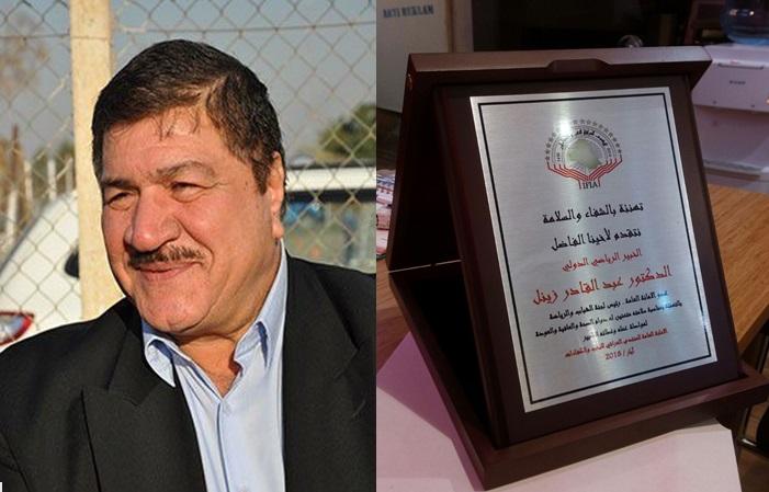 تهنئة للدكتور عبد القادر زينل