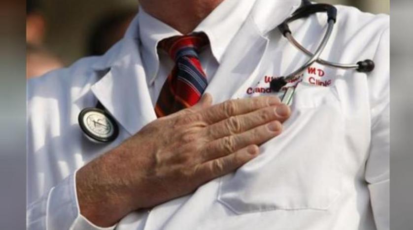 قانون حماية الاطباء