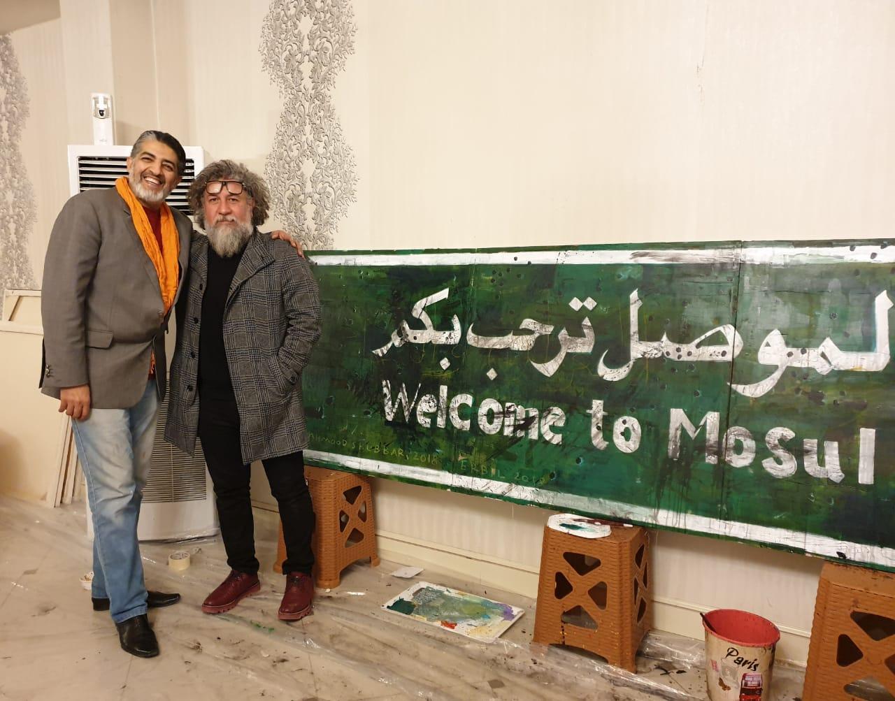الموصل لا تموت