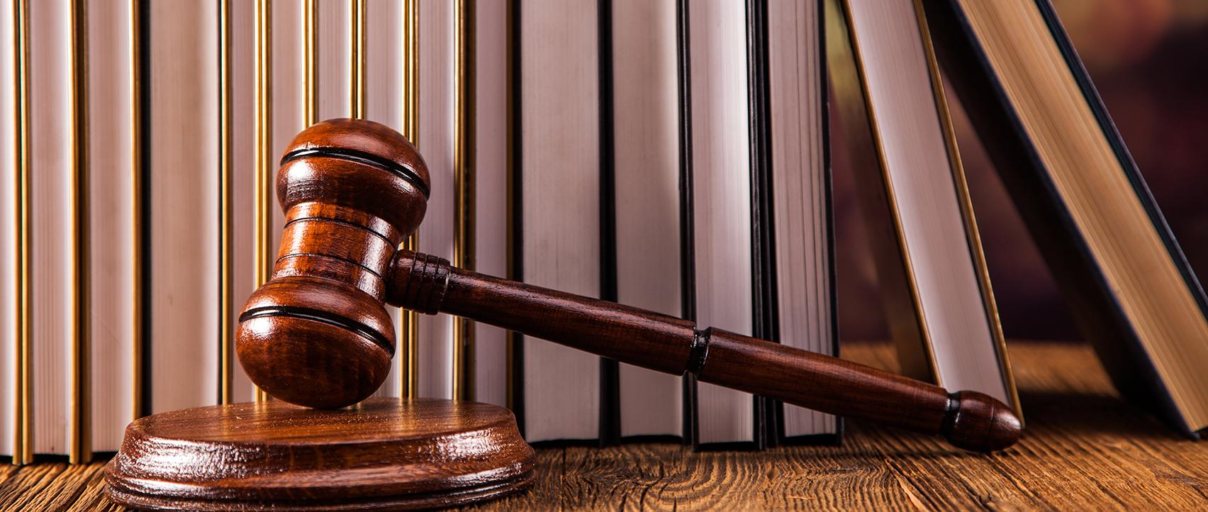 القانون ، الصياغة والتطبيق
