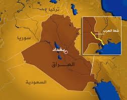 اتفاقية شط العرب