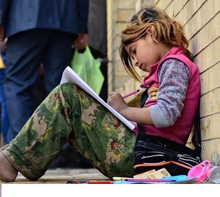 ظاهرة الطفولة المهمشة في العراق وسبل علاجها