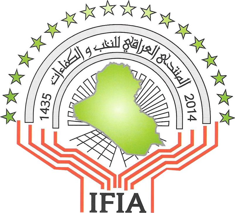 الأمانة العامة للمنتدى العراقي للنخب والكفاءات تبحث ما تحقق من خطة عملها عام 2019