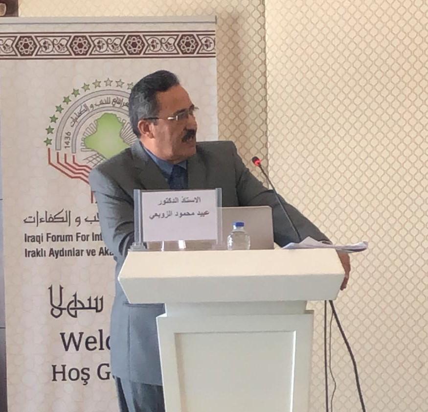 (حوكمة المؤسسات العراقية في ضوء المعايير الدولية )