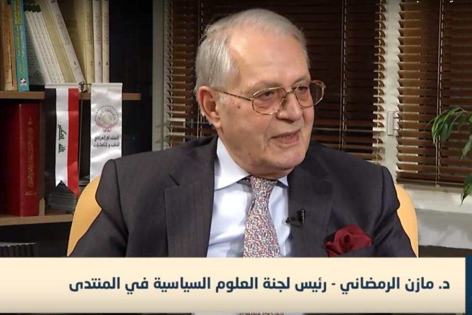 ثلاثة مشاهد لمستقبل العراق في عام 2025