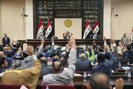الحصانة البرلمانية